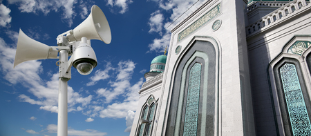 islamic scenery: Moscow Cathedral Mosque, Russia -- the main mosque in Moscow, new landmark