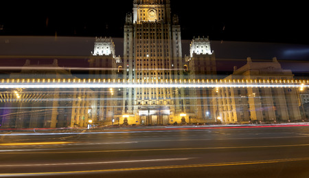 the federation: Ministry of Foreign Affairs of the Russian Federation, Smolenskaya Square, Moscow, Russia