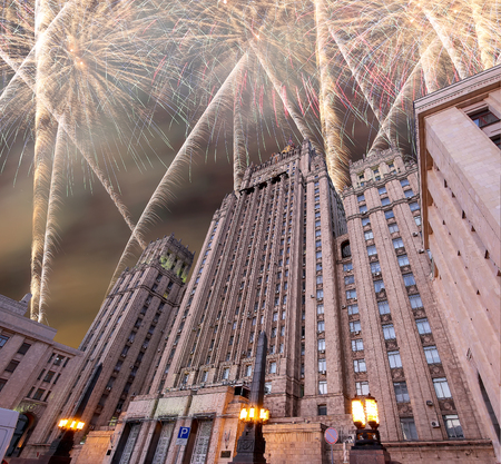 russian federation: Ministry of Foreign Affairs of the Russian Federation and fireworks, Moscow, Russia