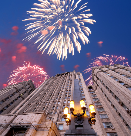 affairs: Ministry of Foreign Affairs of the Russian Federation and fireworks, Moscow, Russia