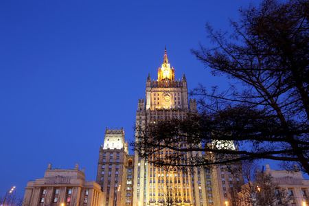 foreign affairs: Ministry of Foreign Affairs of the Russian Federation, Smolenskaya Square, Moscow, Russia