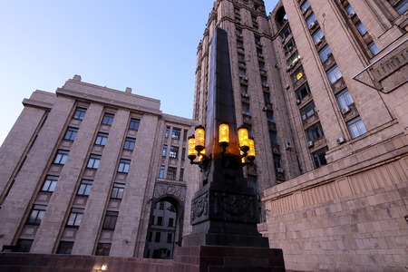 russian federation: Ministry of Foreign Affairs of the Russian Federation, Smolenskaya Square, Moscow, Russia