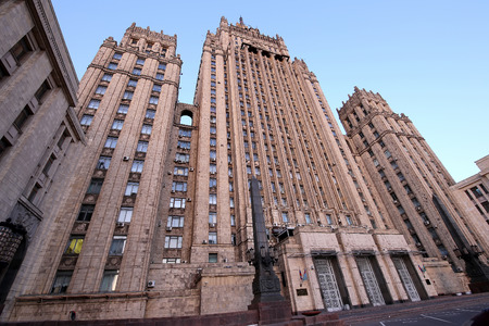 affairs: Ministry of Foreign Affairs of the Russian Federation, Smolenskaya Square, Moscow, Russia