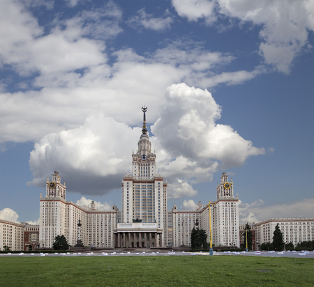 the sparrow: The Main Building Of Moscow State University On Sparrow Hills, Russia