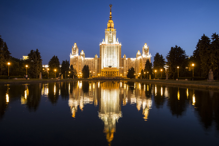 historical building: The Main Building Of Moscow State University On Sparrow Hills at Night , Russia Editorial