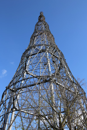 Shukhov radio tower or Shabolovka tower in Moscow, Russia Stock Photo