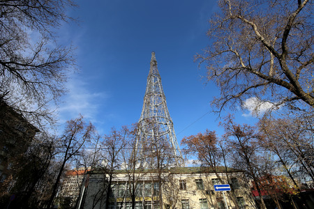 bandwidth: Shukhov radio tower or Shabolovka tower in Moscow, Russia