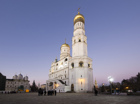 Ivan the Great Bell-Tower complex at night. Cathedral Square, Inside of Moscow Kremlin, Russia Stock Photo