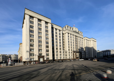 Building of The State Duma of the Federal Assembly of Russian Federation (day). Moscow, Russia. The address of the building is Okhotny Ryad Street Editorial