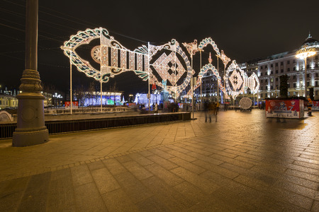 city pushkin: New Year and Christmas lighting decoration of the city ---  Pushkin Square (Festival Journey to Christmas), Moscow.  Russia