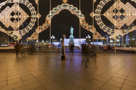 New Year and Christmas lighting decoration of the city ---  Pushkin Square (Festival Journey to Christmas), Moscow.  Russia