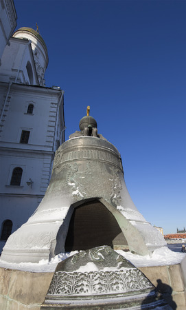 tsar: The Tsar Bell (Tsar-kolokol, Tsarsky Kolokol or Royal Bell), inside of Moscow Kremlin on a sunny winter day, Russia
