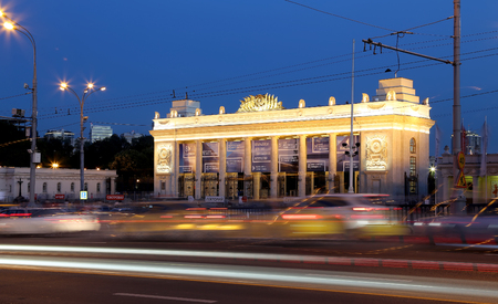 Main entrance of Gorky Park in Moscow, Russia (Night view). Written in Russian on the arch: the Order of Lenin Central Park of Culture and Rest named A. M. Gorky and many inscriptions with the names of exhibitions in the park Editorial