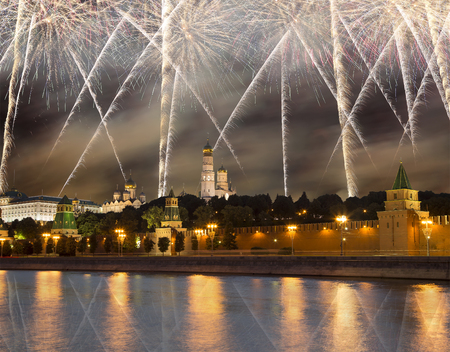 Fireworks over the Moscow Kremlin and the Moscow river. Moscow, Russia Editorial