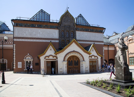 The State Tretyakov Gallery is an art gallery in Moscow, Russia-- the foremost depository of Russian fine art in the world. Gallerys history starts in 1856. Hall of artist V.Vasnetsov. Collection - 130,000 exhibits