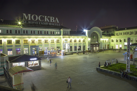 rebuilt: Belorussky railway station at night -- is one of the nine main railway stations in Moscow, Russia. It was opened in 1870 and rebuilt in its current form in 1907-1912