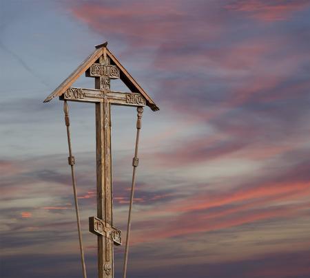 easter cross: orthodox christian cross on against the sky Stock Photo