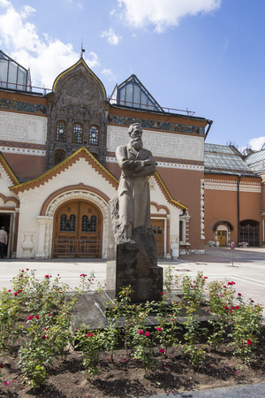 Tretyakov monument near State Tretyakov Gallery-- is an art gallery in Moscow, Russia, the foremost depository of Russian fine art in the world. Gallerys history starts in 1856. Hall of artist V.Vasnetsov. Collection - 130,000 exhibits