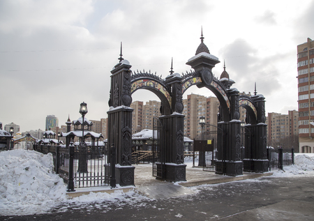 Christmas (New Year holidays) decoration in Moscow holiday park (winter day), Russia