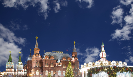 Christmas (New Year holidays) illumination and State Historical Museum (inscription in Russian) at night, near the Kremlin  in Moscow, Russia    Éditoriale