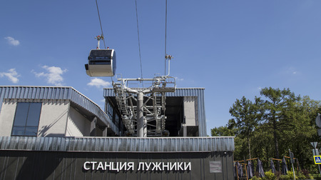 The cable car (cableway) on Vorobyovy Gory-- is a cable car, which is being built in Moscow on the territory of the historical localities Vorobyovy Gory and Luzhniki (written in Russian), Russia Publikacyjne