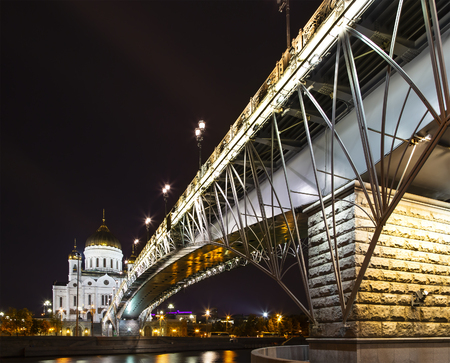 View of the Moskva River and the Christ the Savior Cathedral (at night), Moscow, Russia.