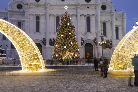 Christmas (New Year holidays) decoration in Moscow (at night), Russia--near the Christ the Savior Cathedral