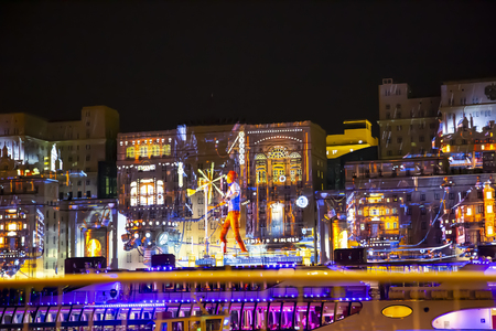 International Festival Circle of Light. Laser video mapping show on facade of the Ministry of Defense in Moscow, Russia Banque d'images