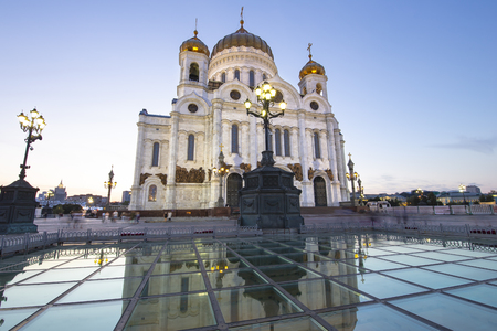 Christ the Savior Cathedral (at night), Moscow, Russia