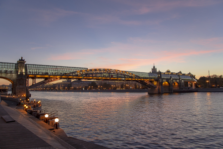 View of the Pushkinsky (Andreevsky) Bridge and Moskva River (at night). Moscow, Russia Stok Fotoğraf