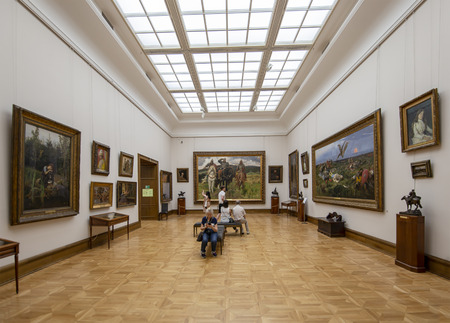 The State Tretyakov Gallery-- is an art gallery in Moscow, Russia, the foremost depository of Russian fine art in the world. Gallery's history starts in 1856.