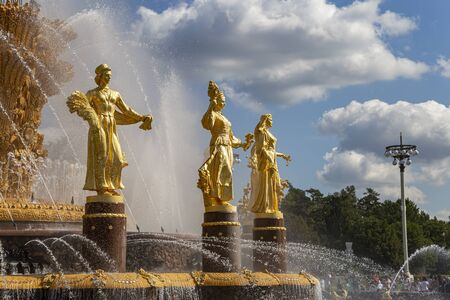 Fountain Friendship of Nations, Moscow, Russia
