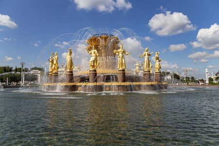 Fountain Friendship of Nations