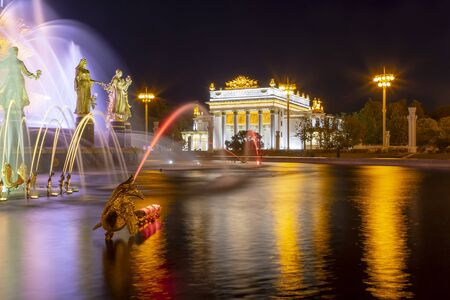 Fountain Friendship of Nations Imagens