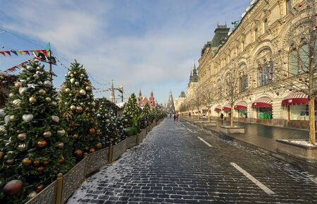 Christmas and New Year holidays decoration, Red Square in Moscow, Russia. Main Universal Store (GUM) -- inscription in Russian