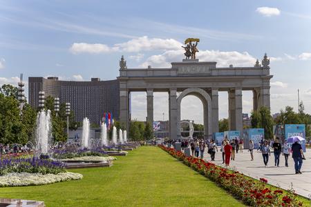 Main entrance gate to famous building