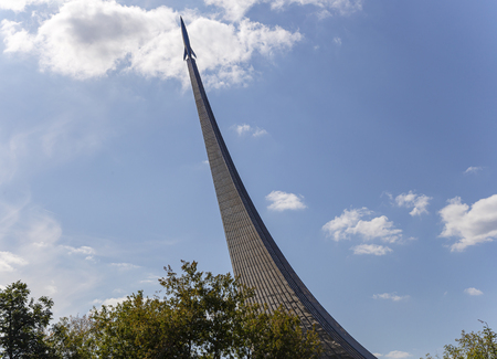 Monument to the Conquerors of Space in Moscow, Russia.