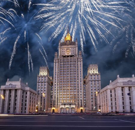 Ministry of Foreign Affairs of the Russian Federation and fireworks in honor of Victory Day celebration (WWII), Moscow, Russia