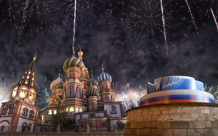 Temple of Basil the Blessed and fireworks in honor of Victory Day celebration (WWII), Moscow, Russia.English translation from Russian: Victory!