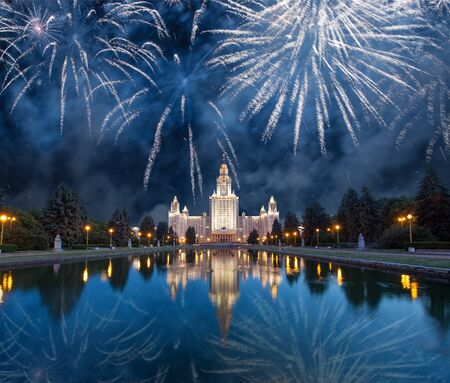Moscow University (main building) and fireworks in honor of Victory Day celebration (WWII), Russia