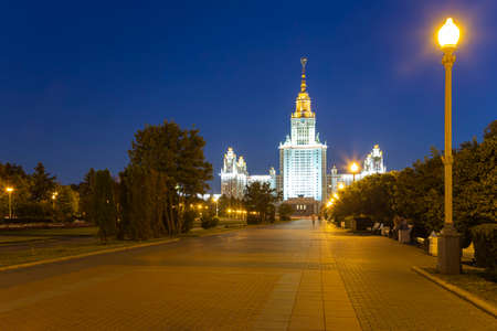 Lomonosov Moscow State University on Sparrow Hills (against the background of a beautiful sunset), main building, Russia. It is the highest-ranking Russian educational institution Stock fotó