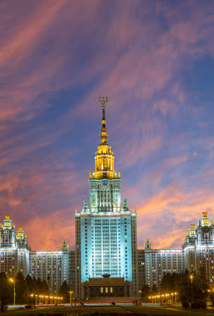 Lomonosov Moscow State University on Sparrow Hills (against the background of a beautiful sunset), main building, Russia. It is the highest-ranking Russian educational institution