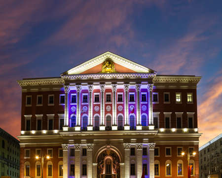 Residence of the Mayor of Moscow (13 Tverskaya Street) Former Moscow Governor General House, with illumination at night, night cityscape in Moscow, Russia