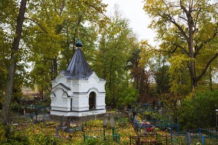 Chapel in Smitsevo