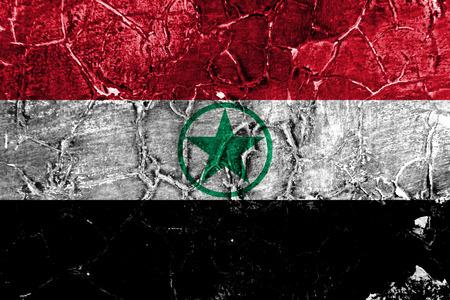 Arabistan grunge flag, Iran dependent territory flag