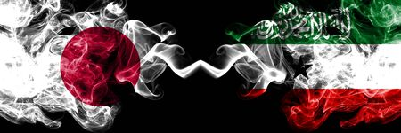 Japan vs Somaliland smoky mystic flags placed side by side. Thick colored silky smokes combination of Somaliland and Japanese flag