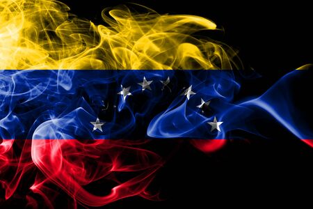 Venezuela, Venezuelan first round group A basketball world championship competition games 版權商用圖片
