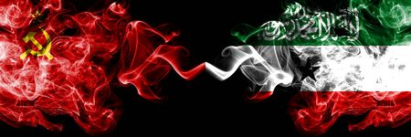 Communist vs Somaliland abstract smoky mystic flags placed side by side. Thick colored silky smoke flags of Communism and Somaliland