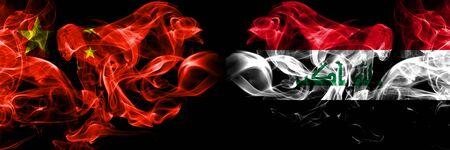 China vs Iraq, Iraqi smoke flags placed side by side. Thick colored silky smoke flags of Chinese and Iraq, Iraqi