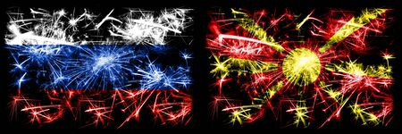 Russia, Russian vs Macedonia, Macedonian New Year celebration sparkling fireworks flags concept background. Combination of two states flags.